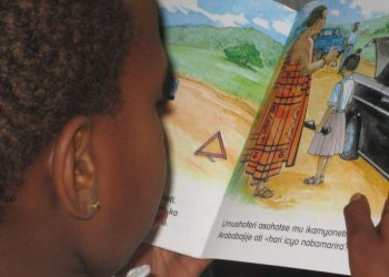 Rwanda: What Can believe to silent Be Carried out to Accomplish Children Be taught Extra?